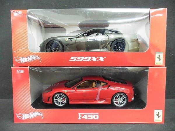 ホットウィール 1/18 フェラーリ F430 599XX / Frrari