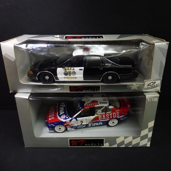 UTモデル 1/18 シボレー カプリス BMW 320i SPA 1996