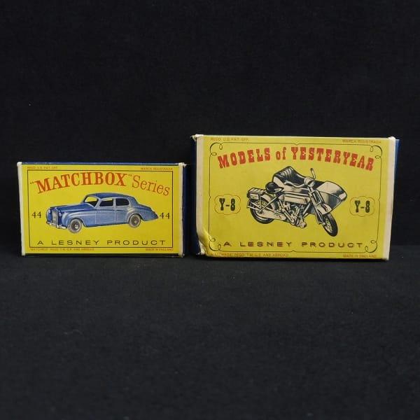 マッチボックス 箱有 1914年 サンビーム サイドカー 他