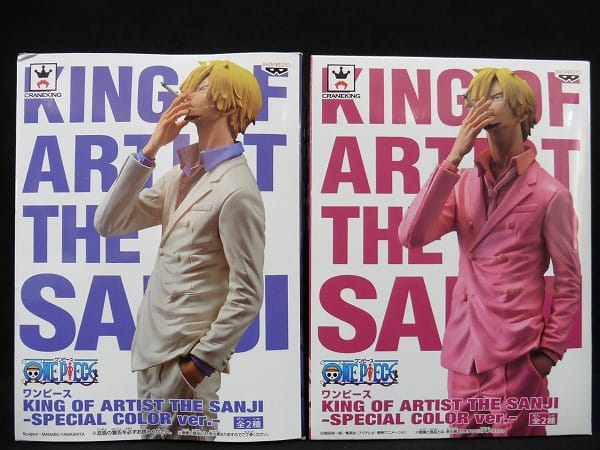 ワンピース KING OF ARTIST サンジ スペシャルカラー