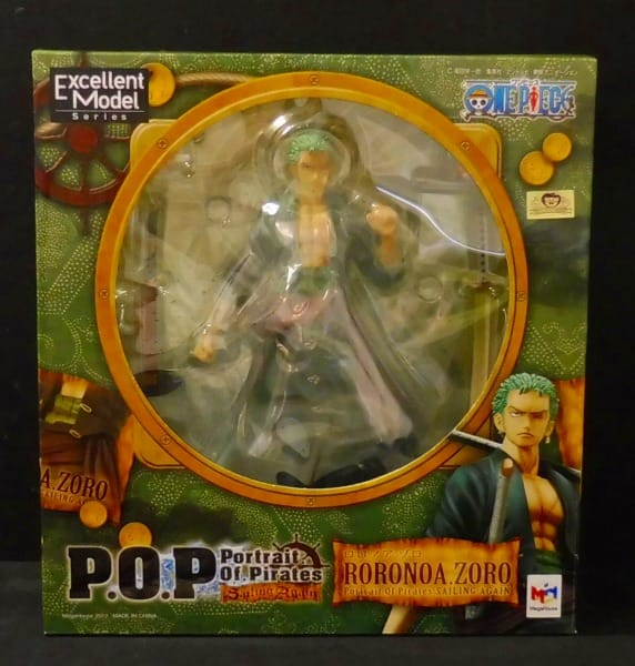 P.O.P ONE PIECE ロロノア・ゾロ Sailing Again
