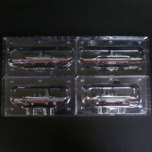 世界の軍艦コレクション 戦艦 大和 武蔵 長門 陸奥