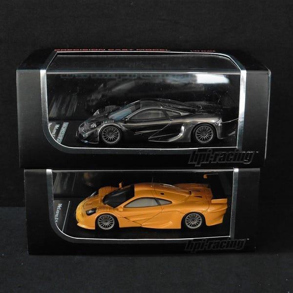 hpi 1/43 マクラーレン F1 GTR ブラックメタル オレンジ