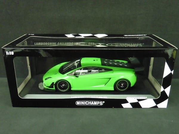 ミニチャンプス 1/18 ランボルギーニ ガヤルドLP600+GT3