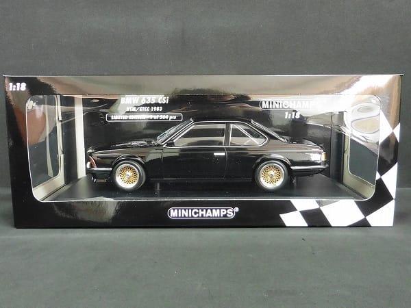 ミニチャンプス 1/18 BMW 635 CSi DTM / ETCC 1983 黒