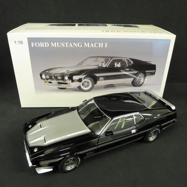 オートアート 1/18 フォード マスタング マーチ BLACK