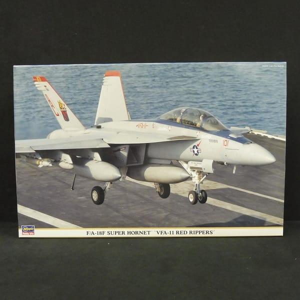 ハセガワ 1/48 F/A-18F レッドリッパーズ 特別仕様