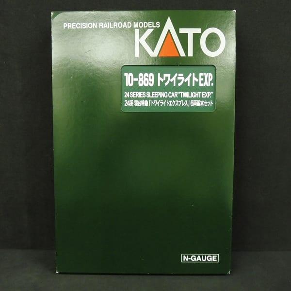 KATO 10-869 24系 トワイライトエクスプレス EF81