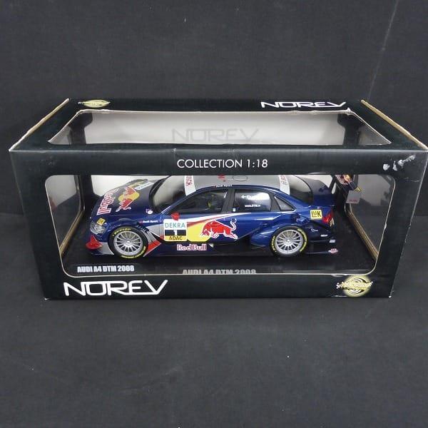 ノレブ 1/18 アウディ A4 DTM 2008 レッドブル / NOREV