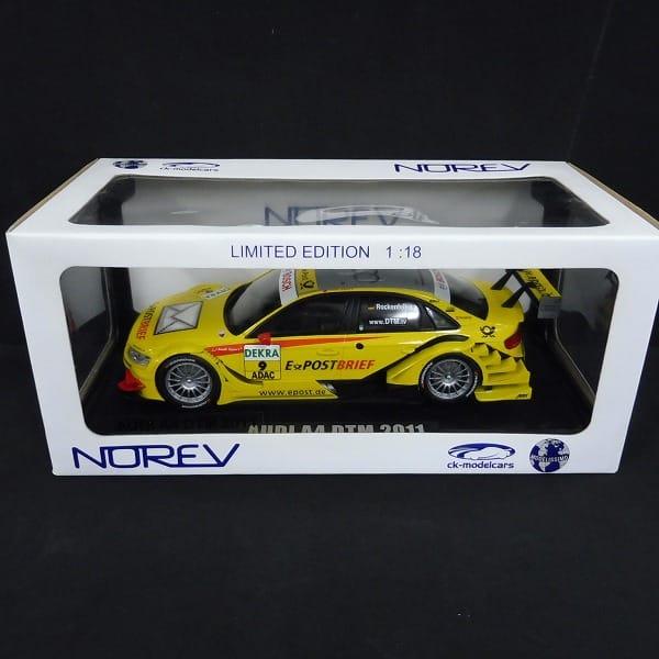 ノレブ 1/18 アウディ A4 DTM 2011TEAM Abt Sportsline