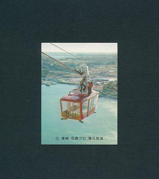 カルビー 旧 仮面ライダー カード 537 KR21版