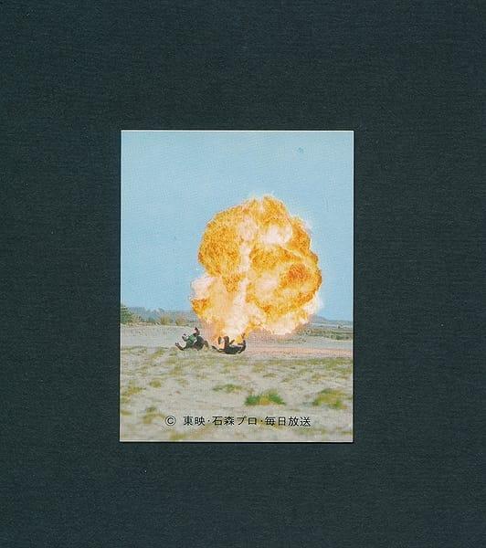 カルビー 旧 仮面ライダー カード 540 KR21版