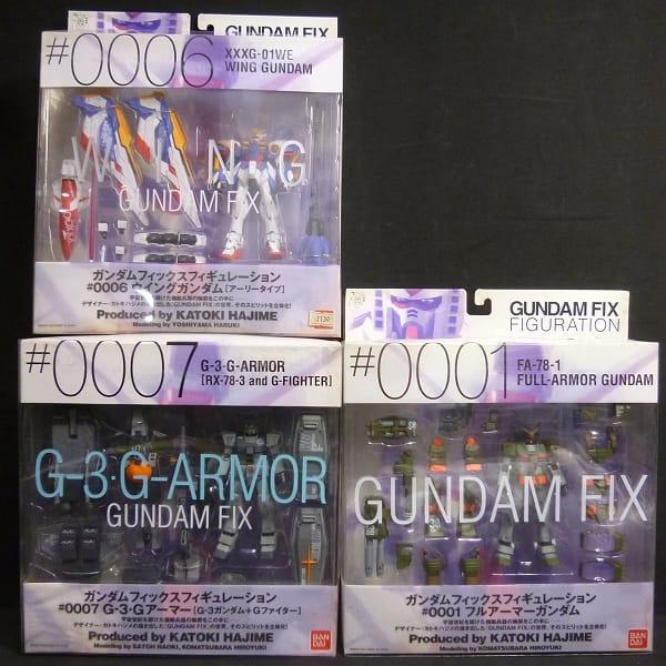 GFF ウイングガンダム フルアーマー G-3 Gアーマー