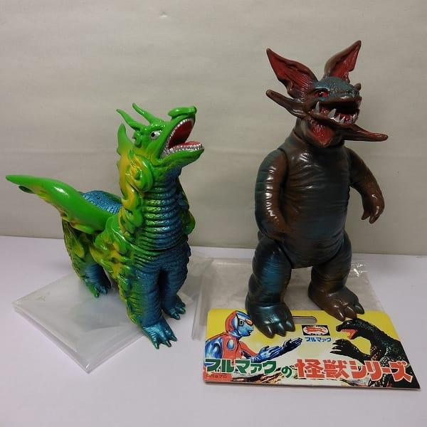 復刻 ブルマァクの怪獣 ガボラ ドドンゴ / ウルトラマン