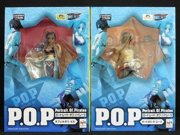 メガハウス ONE PIECE P.O.P エース ビビ / POP