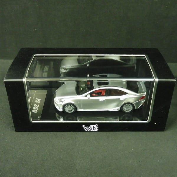 ウィッツ 1/43 IS 350 Fスポーツパーツ TRD / ミニカー