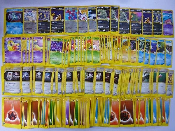 ポケモンカード VS 大量 246枚 キラ 有 / e