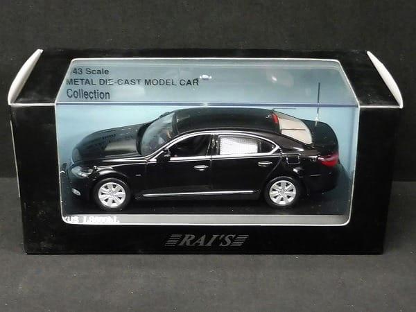 レイズ 1/43 レクサス LS600hL 内閣総理大臣専用車仕様