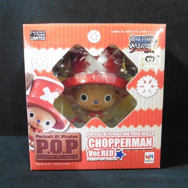 NTTクレド限定 P.O.P NEO-EX チョッパーマン Ver.RED