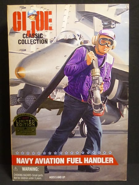 GIジョー NAVY AVIATION FUEL HANDLER 海軍燃料補給兵