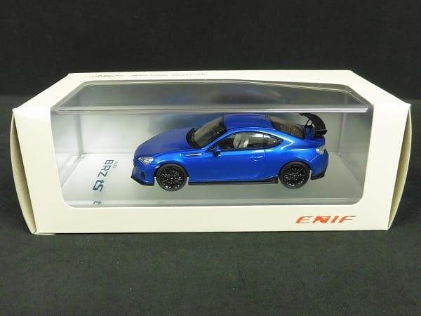 ENIF 1/43 スバル BRZ tS GT パッケージ WR ブルー