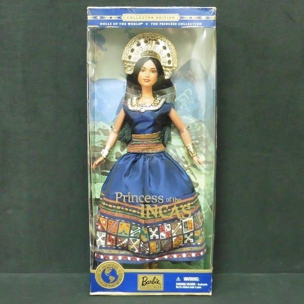 マテル プリンセスオブインカ バービー / 世界のお姫様