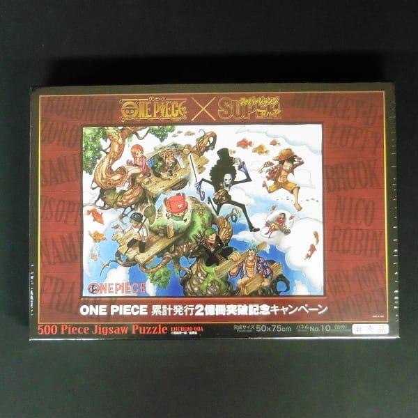 ONE PIECE 500ピース ジグソーパズル 懸賞当選品 非売品