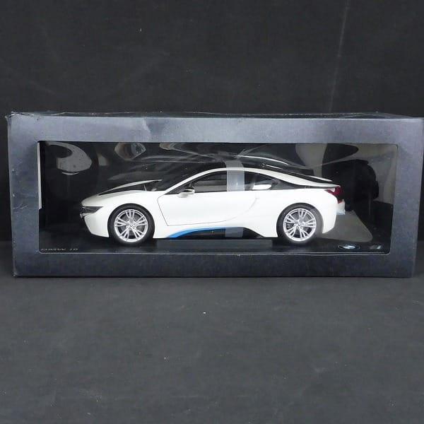 BMWショップ特注 1/18 BMW i8 クリスタルホワイト