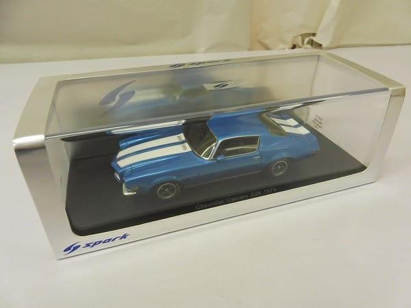 スパーク 1/43 シボレー カマロ Z28 1970 / SPARK
