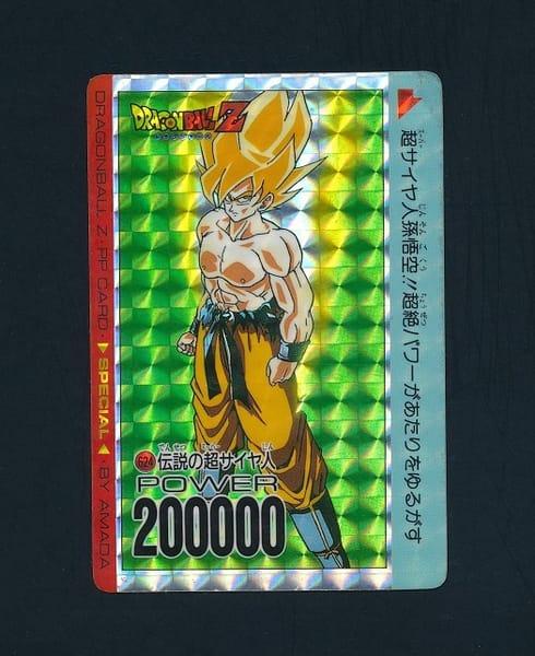 アマダ ドラゴンボール PP カードダス スペシャル 624