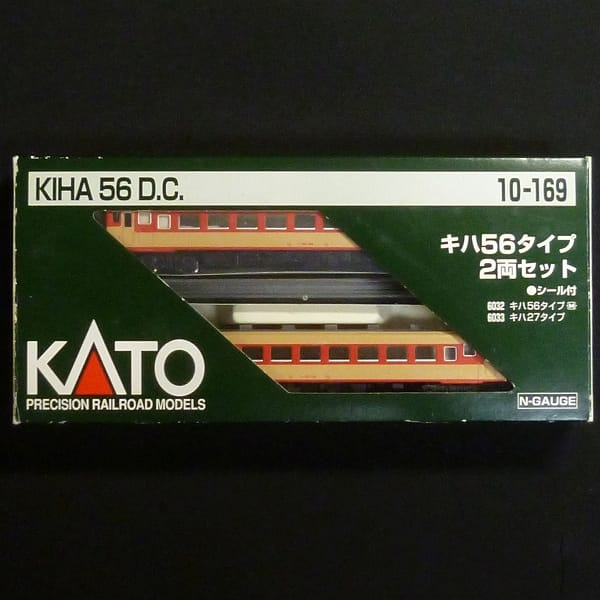 KATO Nゲージ 10-169 キハ56タイプ 2両セット / キハ27