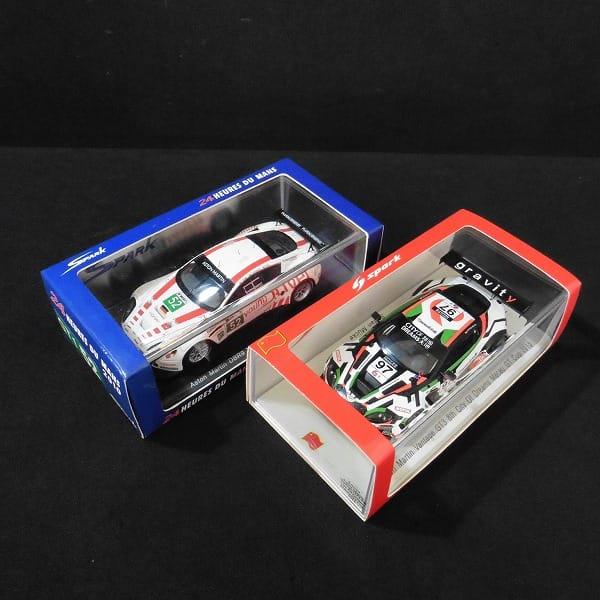 スパーク 1/43 アストンマーチン DBR9 ヴァンテージ GT3