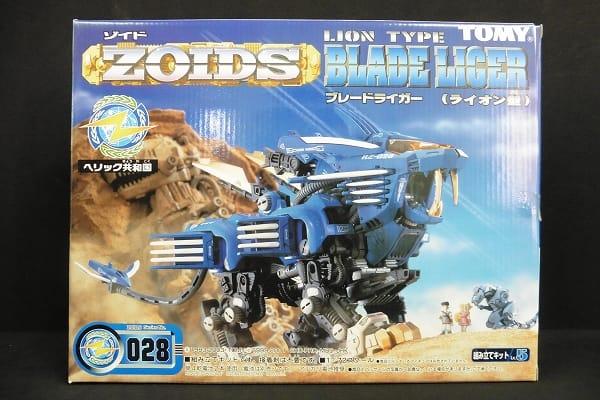 トミー ZOIDS 1/72 ブレードライガー ライオン型