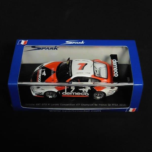 スパーク 1/43 ポルシェ 997 GT3 R #7 Fr.GT FFSA2010
