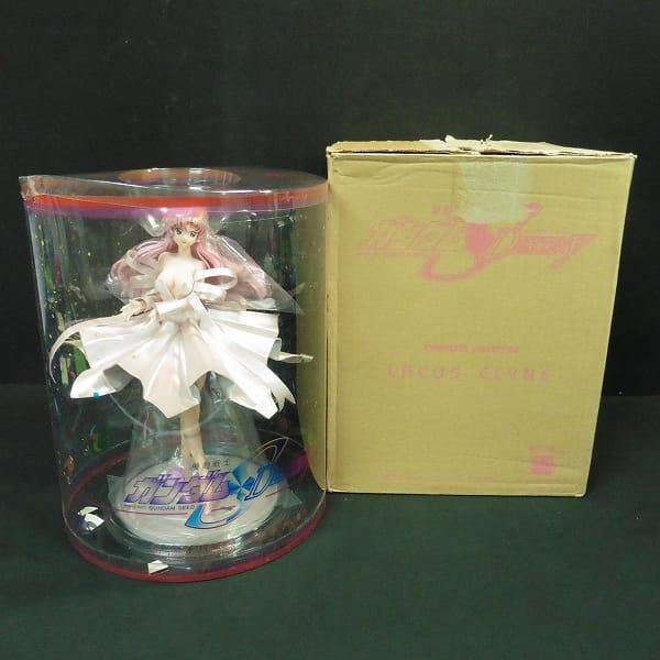 Toys Lazy ラクス・クライン ピンクドレス / ガンダムSEED