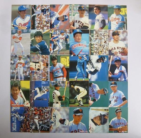 カルビー プロ野球 カード 85年 No.182~272 30枚まとめ