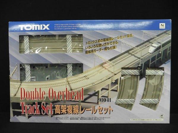 TOMIX トミックス 91041 Nゲージ 高架複線レールセット