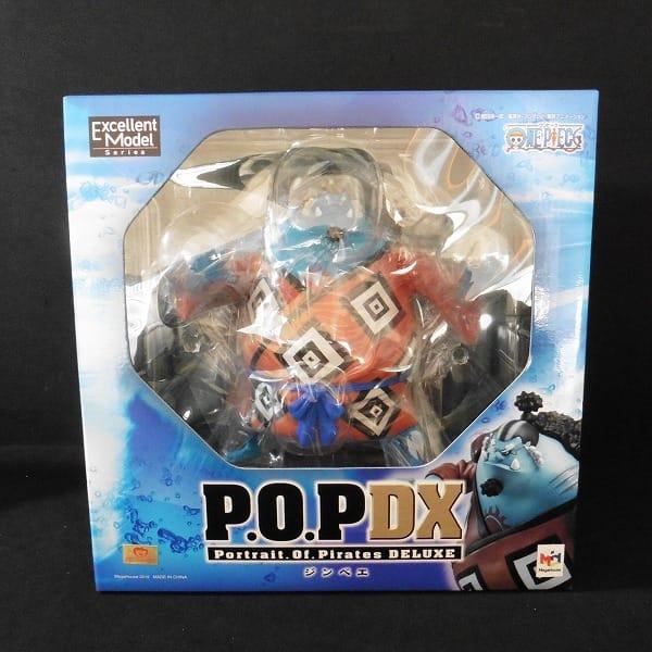 メガハウス ONE PIECE P.O.P DX ジンベエ / POP