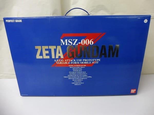 PG 1/60 MSZ-006 ゼータガンダム / Zガンダム