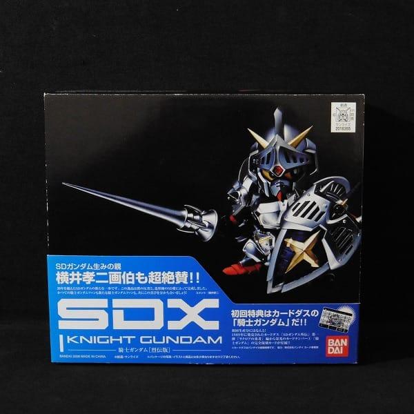 初回特典付 魂ウェブ SDX 騎士ガンダム 烈伝版 ナイト