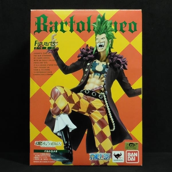 プレバン限定 ワンピース Figuarts ZERO バルトロメオ