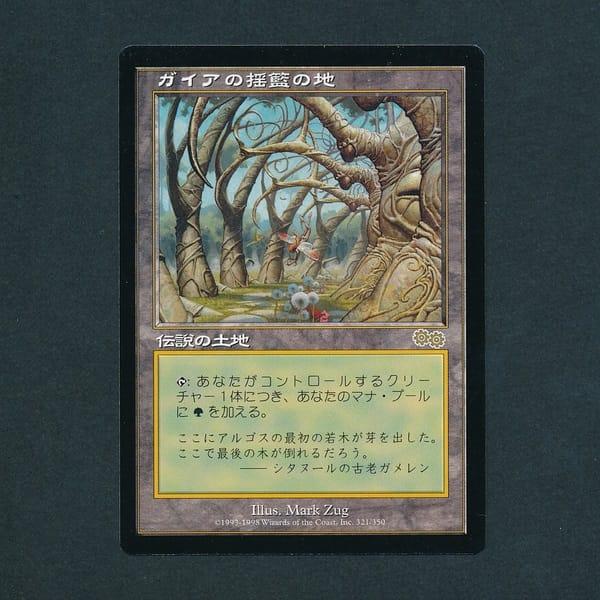 MTG ガイアの揺籃の地 Gaea's Cradle 日本語 土地 緑