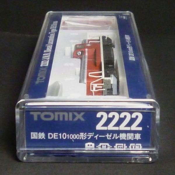 TOMIX Nゲージ 2222 国鉄 DE10 1000形 ディーゼル機関車