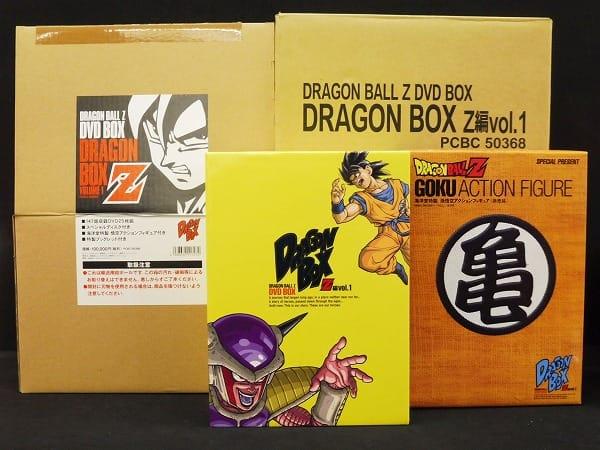 ドラゴンボールZ DVD BOX DRAGON BOX VOLUME1 / VOL.1