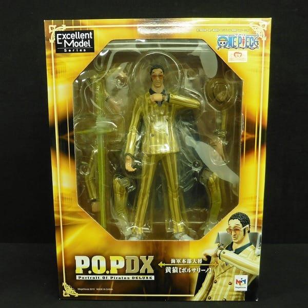 ワンピース P.O.PDX 黄猿 ボルサリーノ / 海軍大将