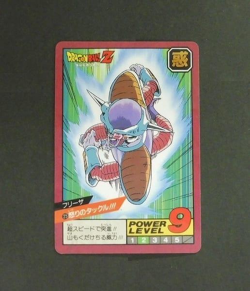 ドラゴンボール カードダス スーパーバトル No.25 1993 究極博_1