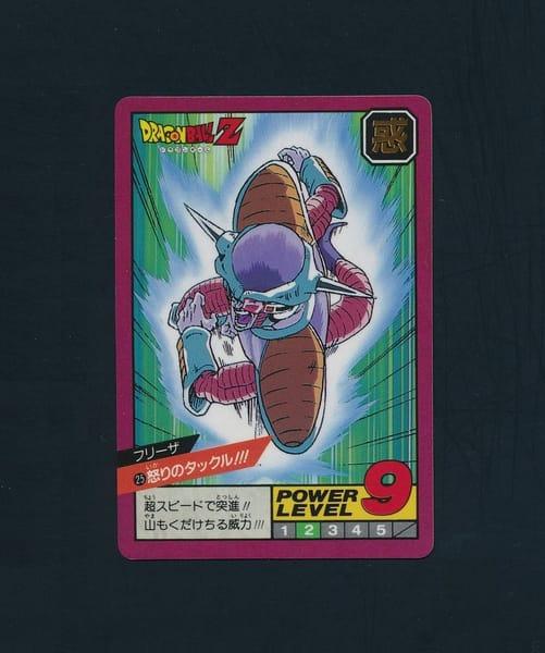 ドラゴンボール カードダス スーパーバトル No.25 1993 究極博_2