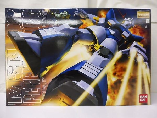 MG 1/100 パーフェクト・ジオング / プラモ狂四郎