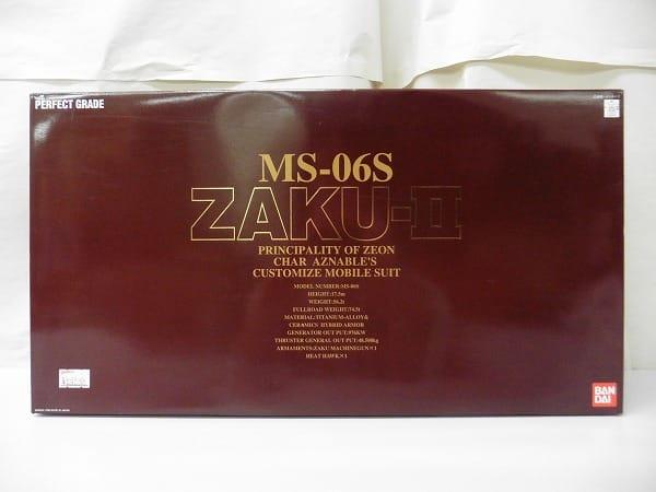 PG 1/60 ジオン公国軍指揮官用 モビルスーツ MS-06S ザク2