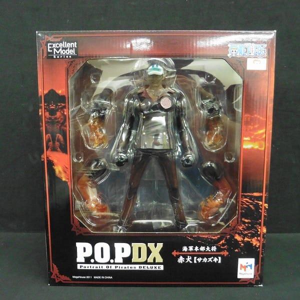 ワンピース P.O.P DX 海軍本部大将 赤犬 サカズキ